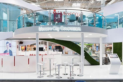 Hannover Messe 2015-2