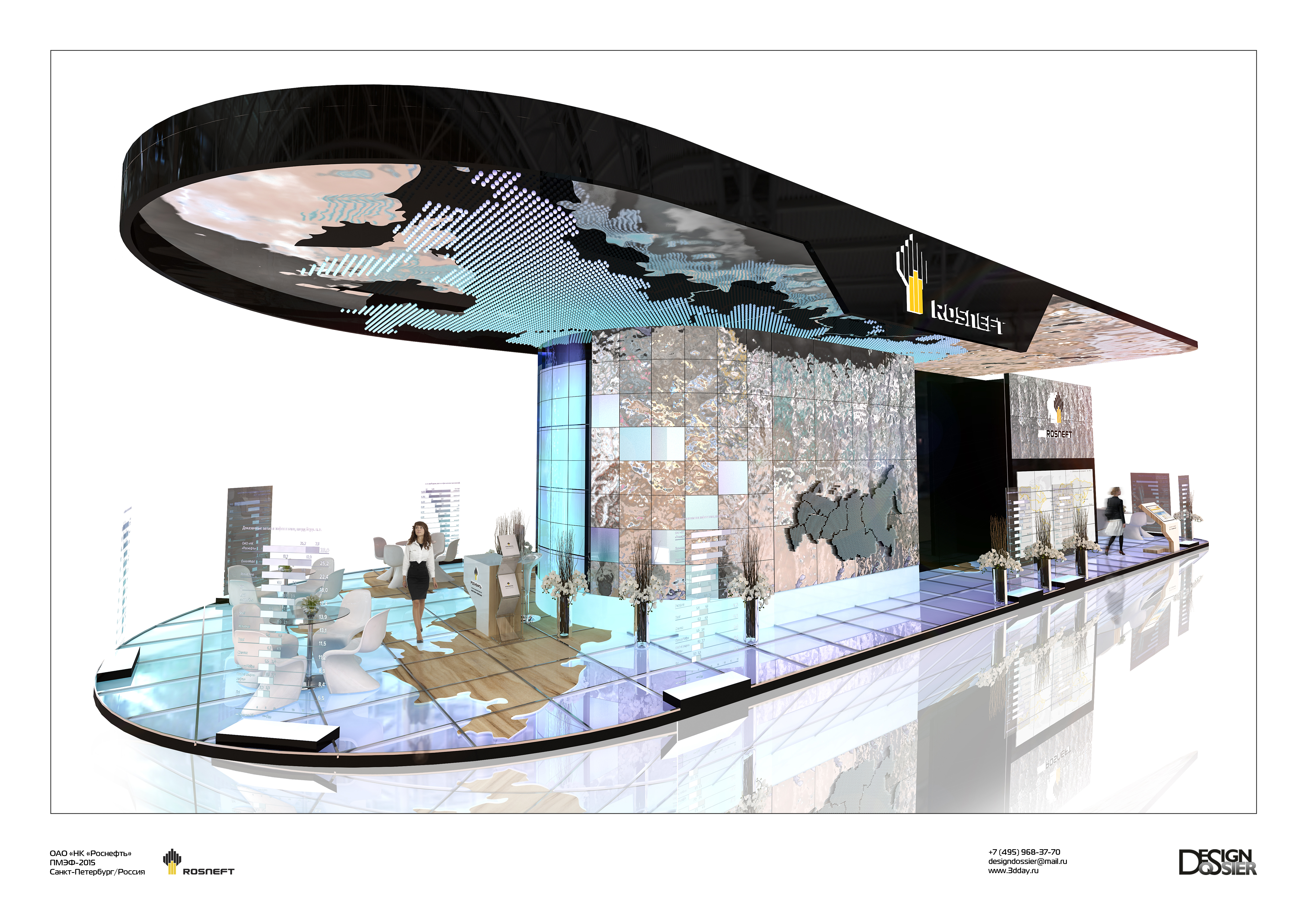 Exhibition Booth Concept : Exhibition booth for rosneft jsc dd expo